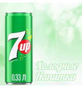 7 АП 330мл